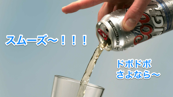 Vented-Can-vented-smooth-pour