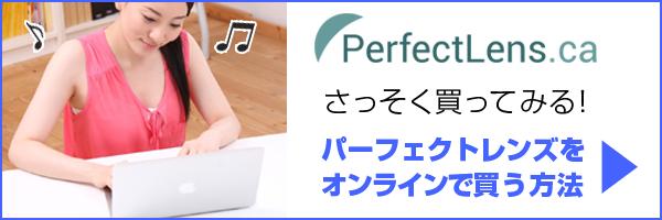 2015-01-10_04-28-30