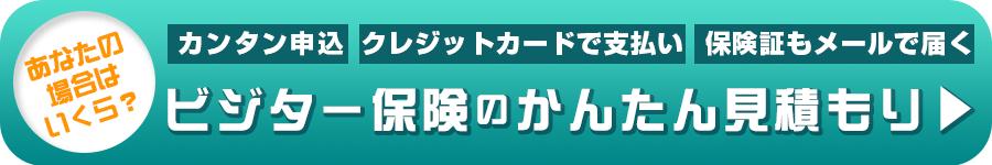 2016-06-28_02-04-23