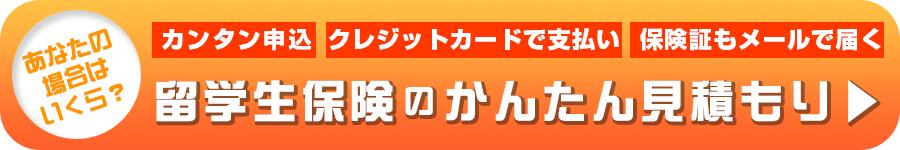 2016-06-28_02-04-38