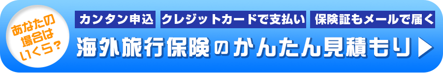 2016-06-28_02-04-50