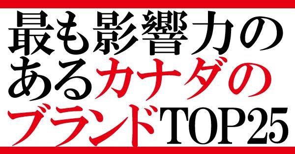2015-11-13_02-30-44