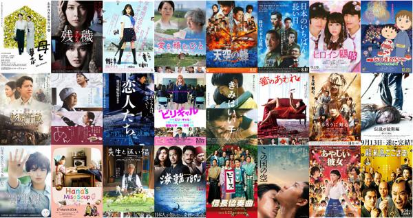 Films   Toronto Japanese Film Festival