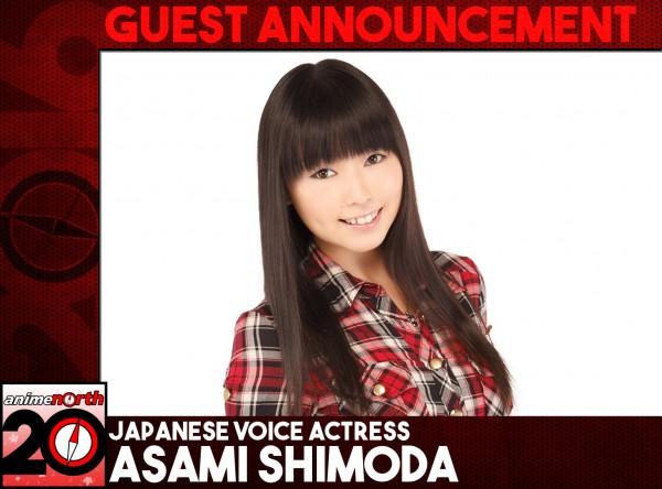asami_shimoda_announcement