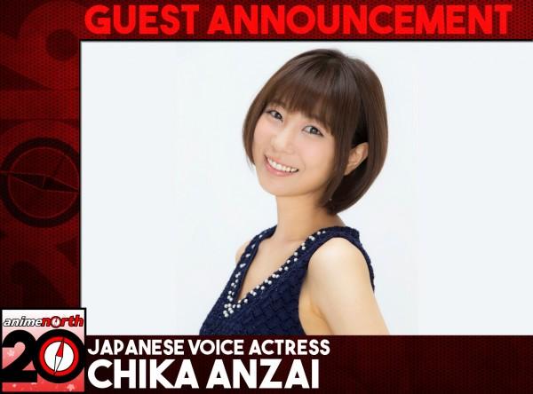 chika_anzai_announcement