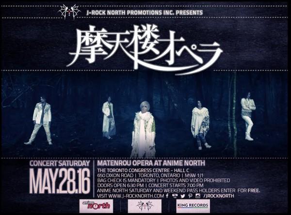 matenrou_opera_announcement