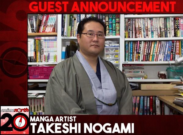 takeshi_nogami_announcement