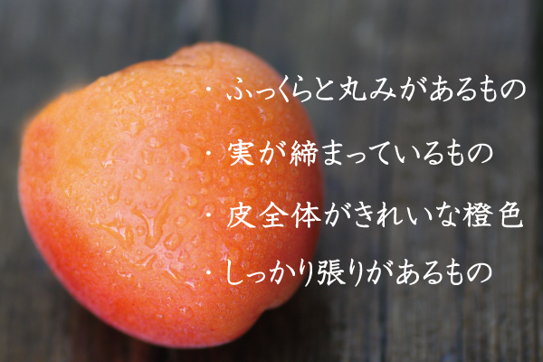 2015-06-21_20-53-56