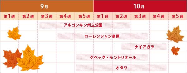 2016-05-20_23-38-22
