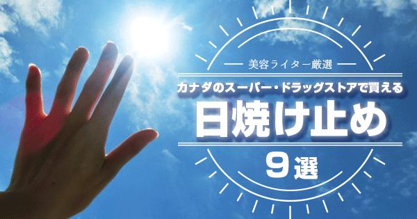 2016-06-22_01-33-01