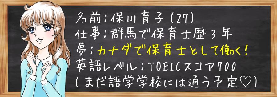 2016-08-30_21-26-51