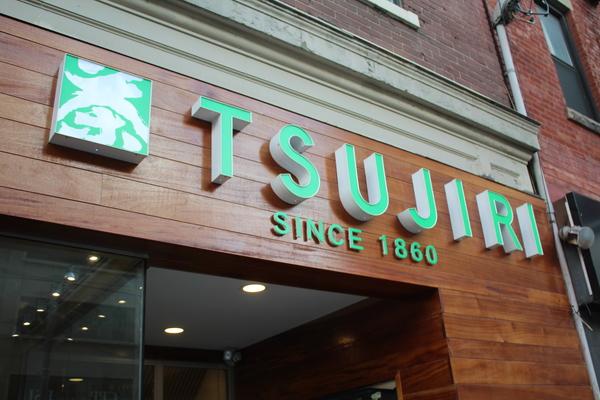 tsujiri13