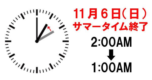 2016-11-04_01-01-10