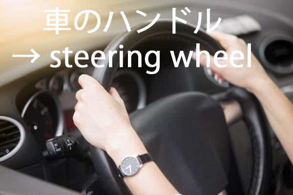 日本語英語