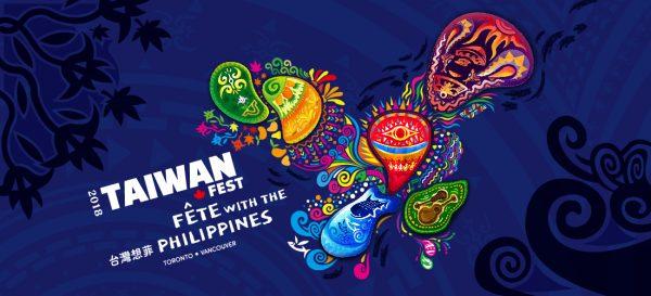 台湾フェスト / Taiwan Fest 2018 @ HARBOURFRONT CENTRE | Toronto | Ontario | カナダ