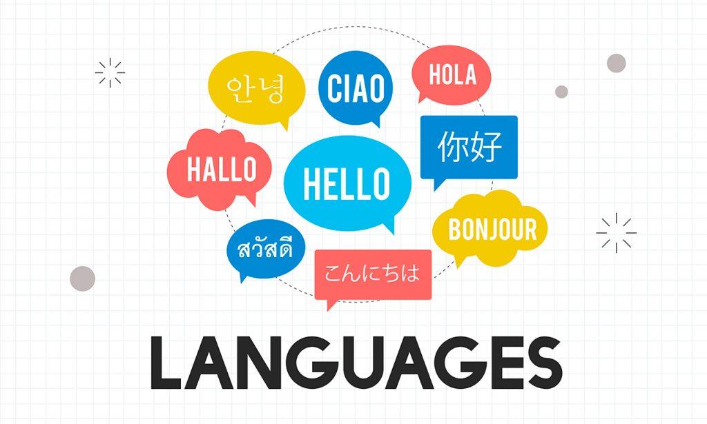 学校で使用する言語