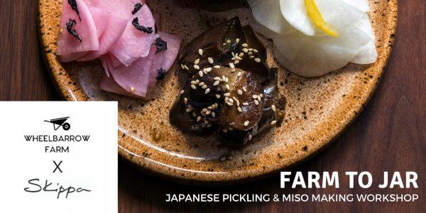 ファーム・トゥ・ジャー/Farm To Jar: Japanese Pickling & Miso Making Workshop @ Skippa   Toronto   Ontario   カナダ