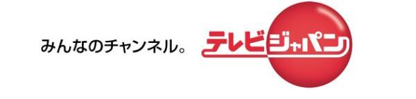 TVJapan-e1365644805589