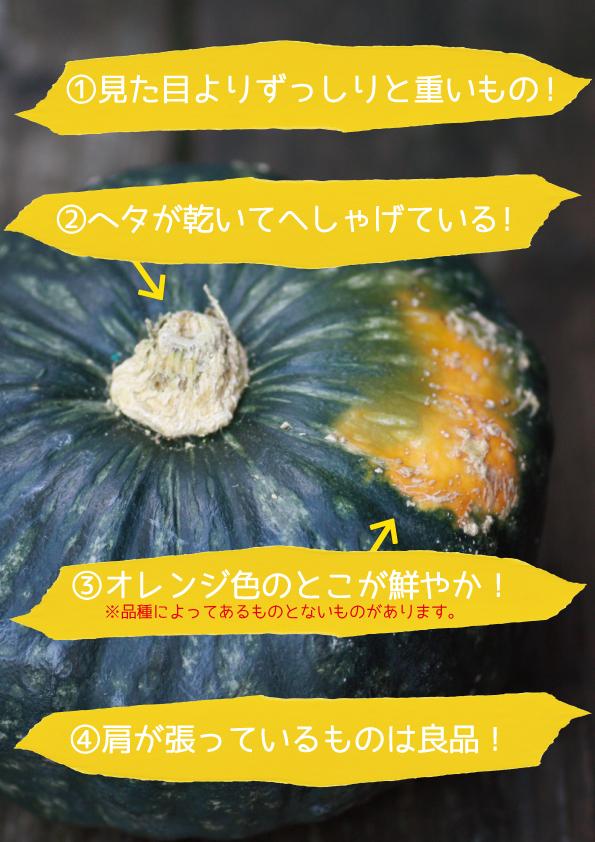 2015-01-19_00-43-13