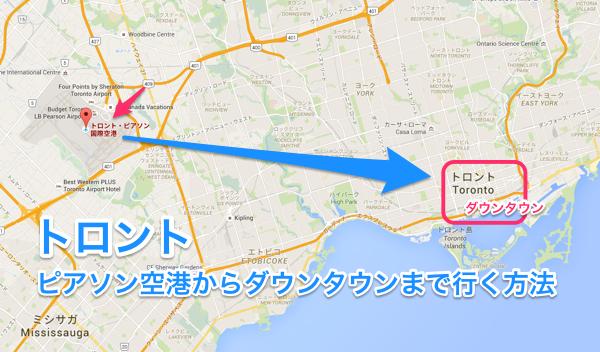 トロント・ピアソン国際空港_-_Google_マップ 2