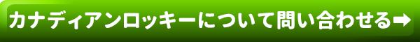 2016-04-11_06-03-15