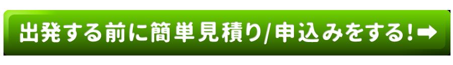 2016-04-28_00-53-15