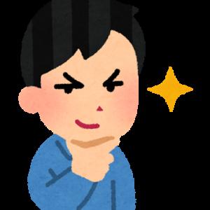 YamashitaKandai
