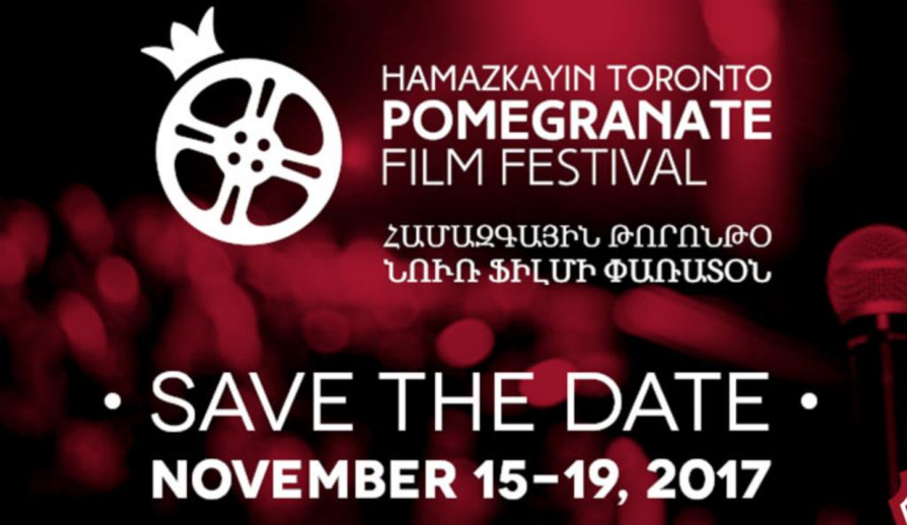 Pomegranate Film Festival