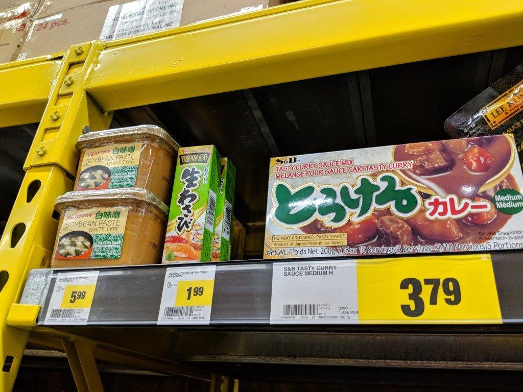 ノー・フリルズ 日本食品1