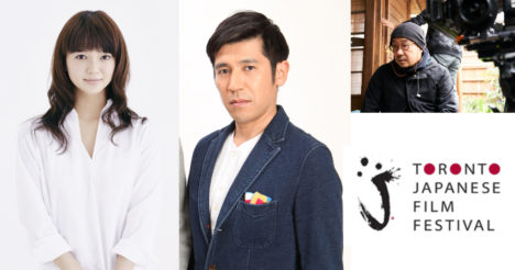 多部未華子さん、ガレッジセールのゴリさん、大森立嗣監督が2019年トロント日本映画祭に出席決定!