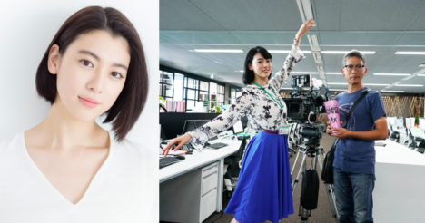 女優三吉彩花さんと矢口史靖監督がトロント日本映画祭に登壇決定!映画「ダンスウィズミー」世界初公開