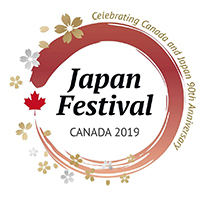 ジャパン・フェスティバル2019/Japan Festival CANADA 2019 @ Mississauga Celebration Square | Mississauga | Ontario | カナダ