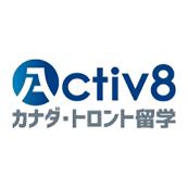 留学Activ8
