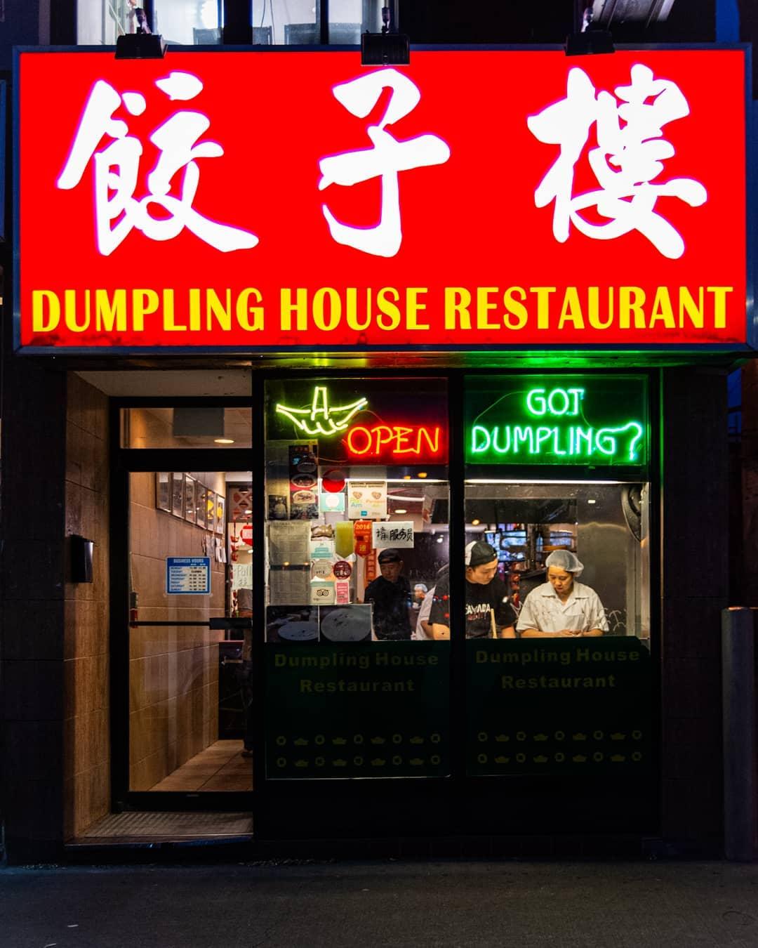 ダンプリング・ハウス