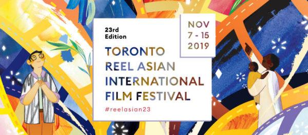 トロント・リールアジアン国際映画祭/Toronto Reel Asian International Film Festival @ トロント市内各地の映画館・劇場など