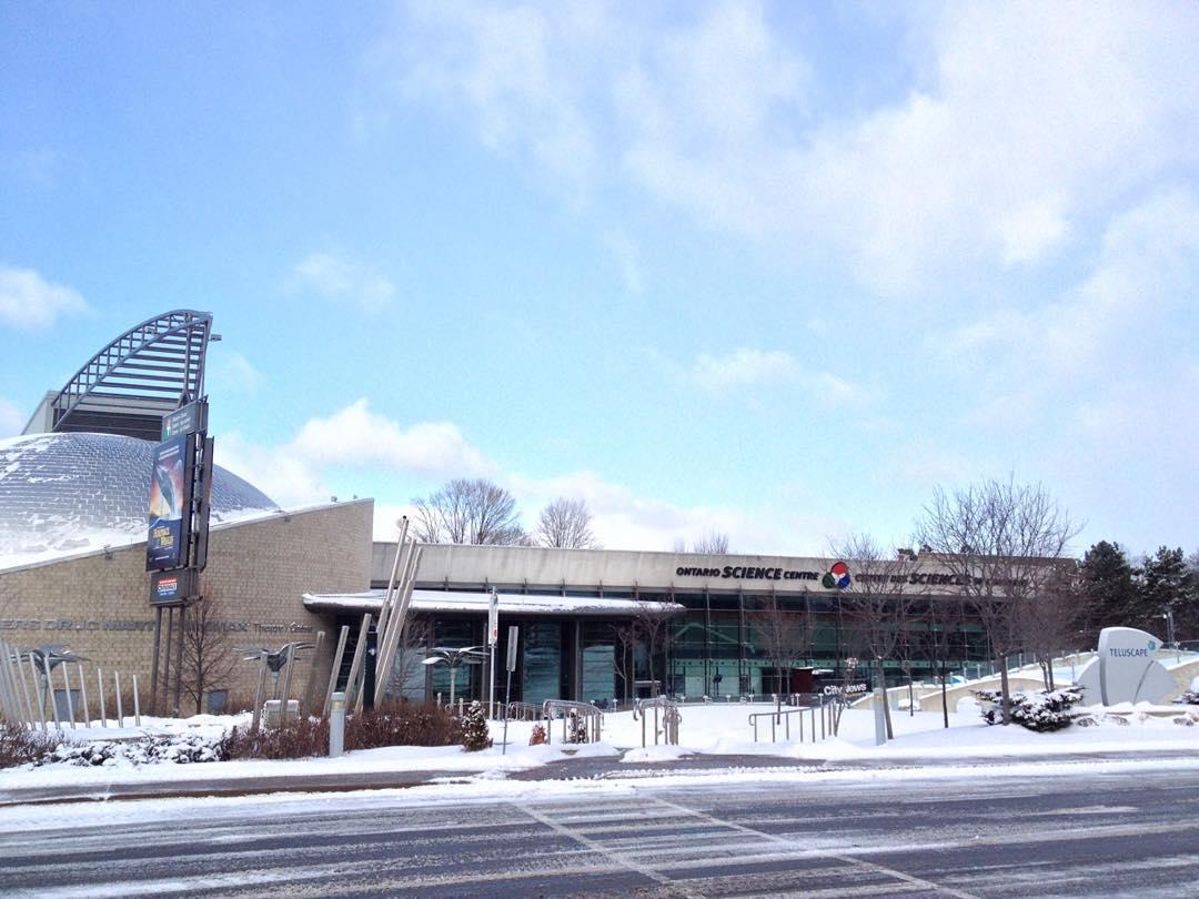オンタリオ科学センター