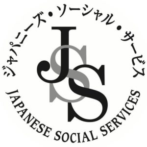 Japanese Social Services