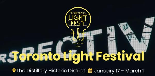 トロント・ライトフェスティバル@ディステラリー・ディストリクト/Toronto Light Festival 2020@The Distillery District @ The Distillery District