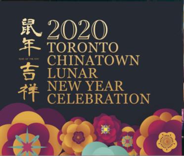 2020年ルーナー・ニューイヤー・セレブレーション@ドラゴン・シティー・モール/2020 Lunar New Year Celebration @Dragon City Mall @ Dragon City Mall | Toronto | Ontario | カナダ