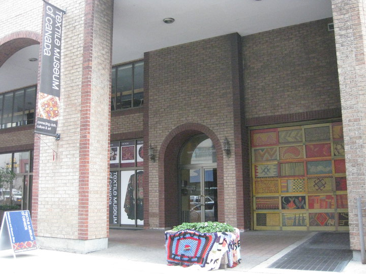 カナダ織物博物館