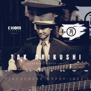タク・アリクシ・プレイズ・ジャパニーズ・ジプシー・ジャズ@ドゥロム・タベルナ/Tak Arikushi plays Japanese Gypsy-jazz@Drom Taberna @ Drom Taberna | Toronto | Ontario | カナダ