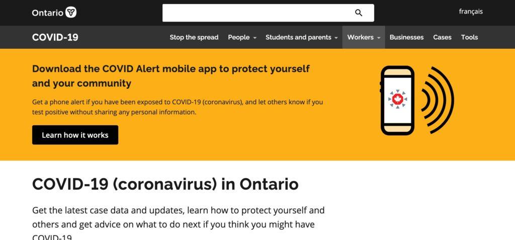 オンタリオ州ウェブサイトの機能強化