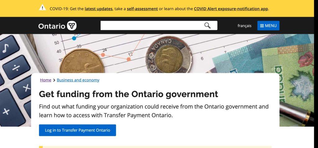 政府移転支出の管理