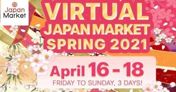 バーチャルジャパンマーケット(Virtual Japan Market) @ オンライン